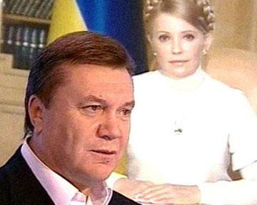 Украйна - пак с Русия