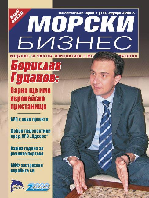 Наградата Хаджи Иванчо Хаджи Пенчович