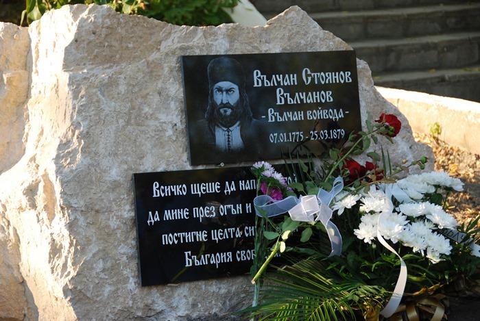 ПАМЕТНА плоча на Вълчан Войвода в Щипско