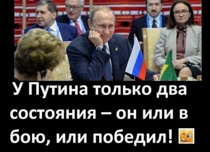 ПОКЛОН пред Президента на Новия свят