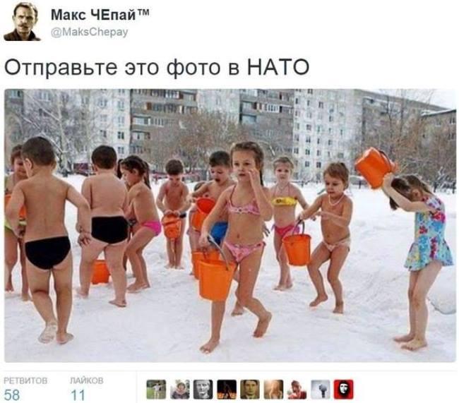 СВРЪХТОЧЕН свидетелски постинг от мрежата: Русия преуспява