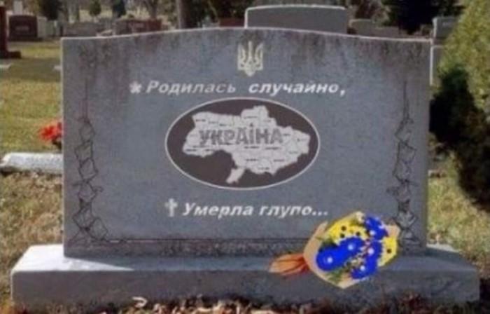 """ОЩЕ ЕДИН """"съюзник"""" предава Украйна"""