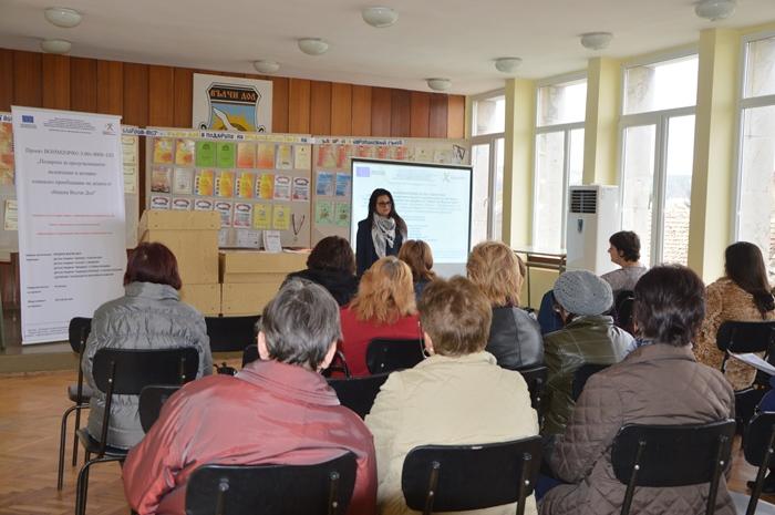 Деца във Вълчи дол залягат над български език в допълнителни занятия