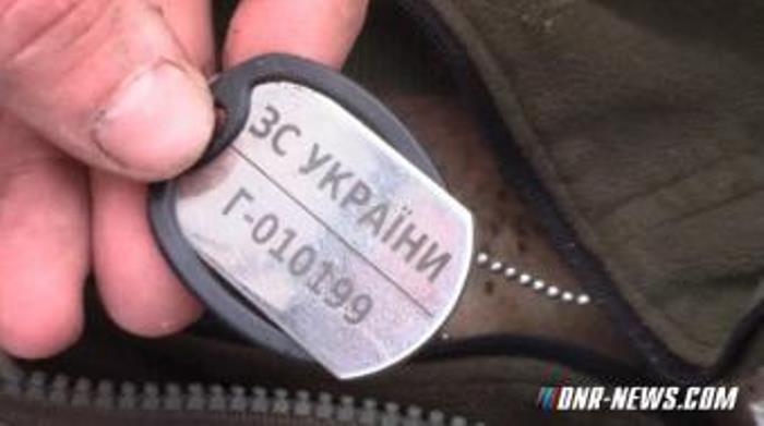ПЛЕНИХА украински военен под Луганск