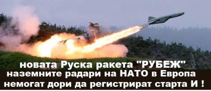 ФАЩ-експерти: Ще загубим войната с Русия заради роботите им