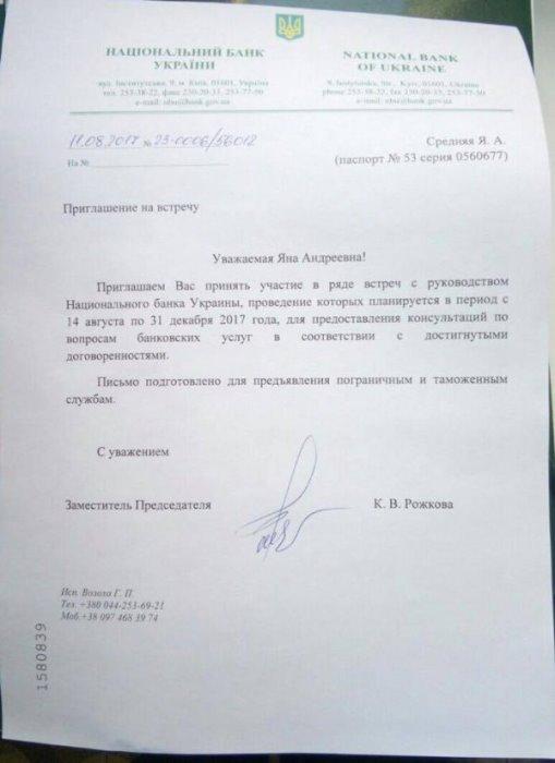 КГБ без усилие научи имената на всички украински убийци в Донбас