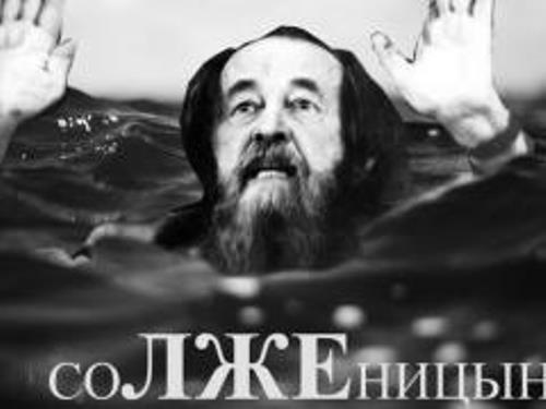 ЗАЩО НЯКОИ руски академици не приемат фактите за сталинските репресии