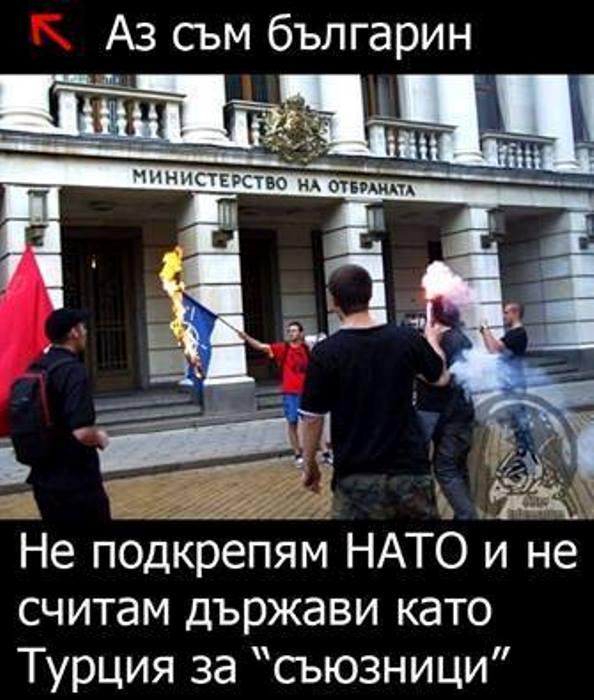 """Злото"" -  Христо Ботьов"
