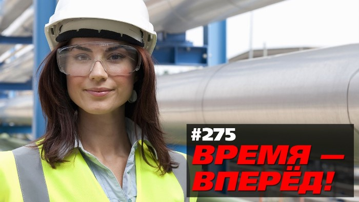 """""""СИМЕНС"""" губи дела, остава в Русия и дори..."""