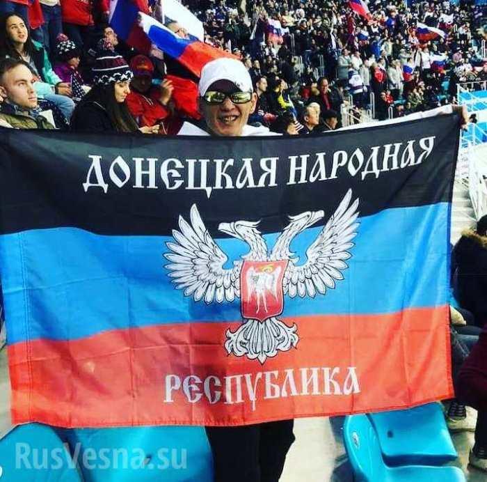 НА ОЛИМПИАДАТА развяха флага на Донецката република