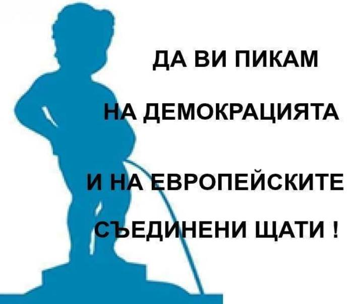 Проф Иван Ангелов: Българинът днес живее 3,5 пъти по-зле отколкото през 1988 г