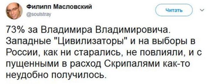 ЗАПАДЪТ: Ние сме тъпаци! Путин победи CNN!
