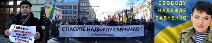 НАДЕЖДА Савченко в затвора: Либералите мълчат като п...ънове