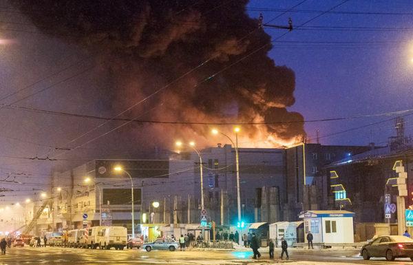 ТРАГЕДИЯТА в Кемерово - 53 жертви