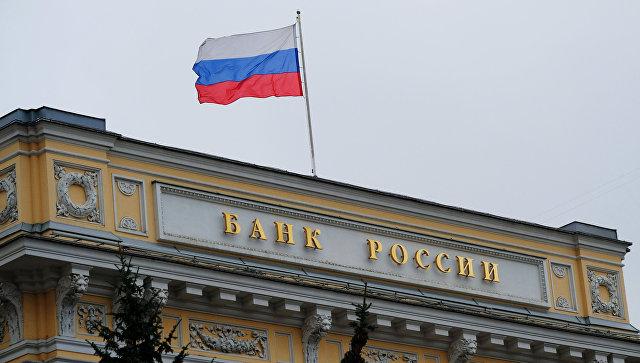 """РЕКОРД на """"свободните пари"""" за руснаците"""