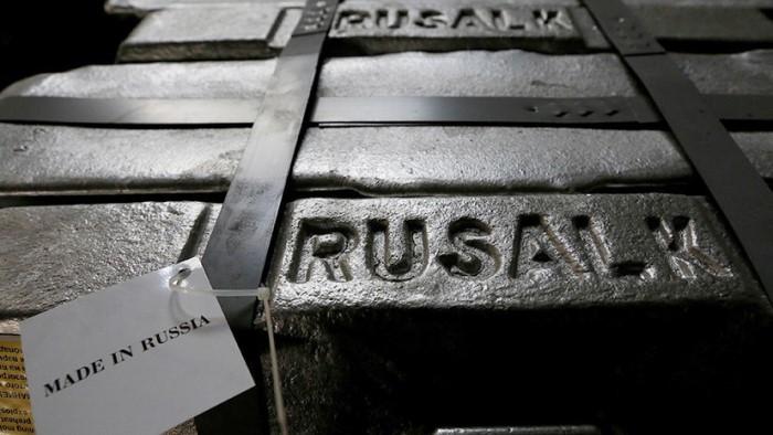 РУСАЛ /руската алуминиева компания/ удвои печалбите за I-то полугодие