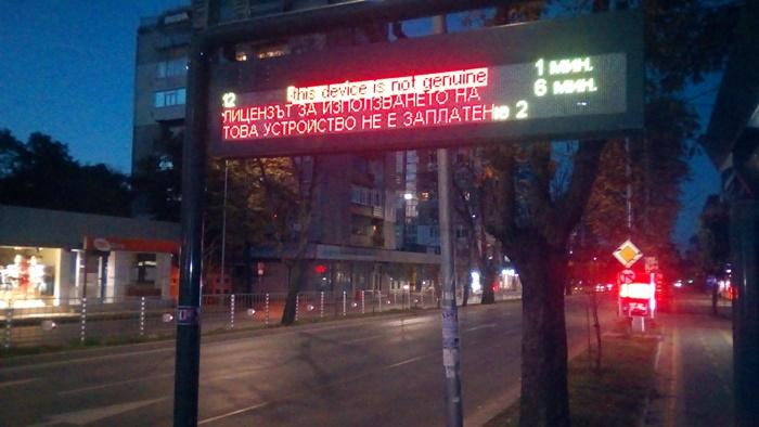 """ПРОВАЛ на информационната система на """"Градски транспорт"""" Варна"""