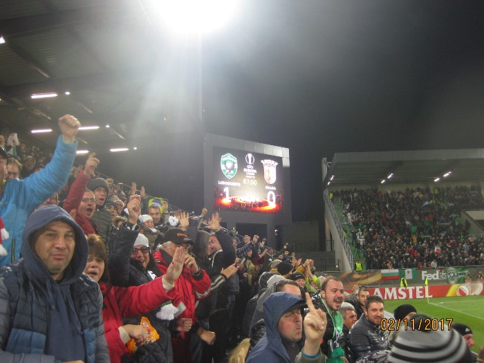 ОЦЕНКА на българските отбори във футболните Евротурнири