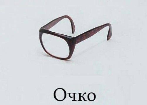 ЖИЗНЕНО-ФИЛОСОФСКО