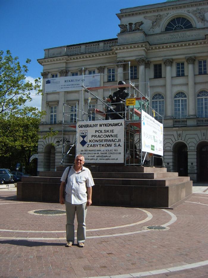 """ПОЛША-""""елитът"""" е мъчител за Русия, не полският народ"""