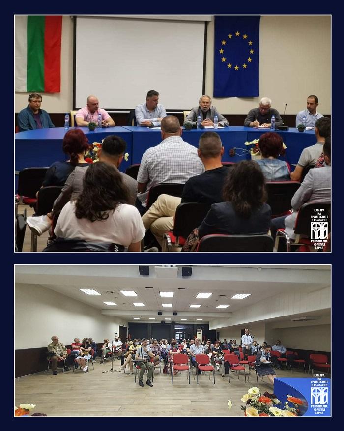 Важна среща на архитекти се проведе във Варна