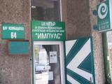 Българските мъже са най-дискриминирани в света