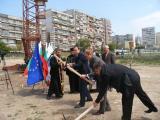 """""""Лятна Ваканция `2010"""" - за учениците"""
