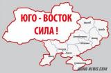 Украинците ще прогледат, щом опълченците овладеят цяла Новорусия