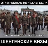Реми - Така завърши в Украйна мачът Изток - Запад /респ: Русия - ФАЩ/