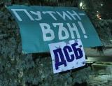 Отличното място на ДСБ е в опозиция