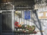 ВАРНЕНЦИ скърбят за жертвите на катастрофата край Сочи