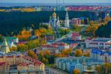 ХАНТИ-МАНСИЙСК - все по-богат сибирски град