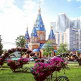 НОВАТА Москва