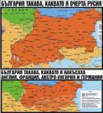 ФАЩ-ПОСЛАНИКЪТ Рубин щял да премахне любовта на Българско към Русия