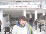 ЦИГАНИН удари фелдшерка в Провадия, веднага съд