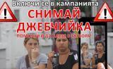 ОКРЪЖНА прокуратура Варна протестира срещу лихварската цигания