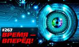 В РУСИЯ създадоха суперпроцесор. И не само...