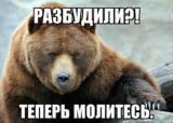 МЕДИИТЕ: ПРОЗАПАДНИТЕ либерали в ужас от соцанкетите в Русия