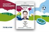 УПЪТВАНЕ за Световното по футбол в Русия