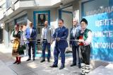 Сидеров откри инфоцентър в помощ на бизнеса в Ямбол