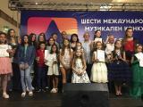 """Бляскав завършек на VI Международен музикален конкурс """"Art Stars – Звезди на изкуството"""" - Варна 2021"""